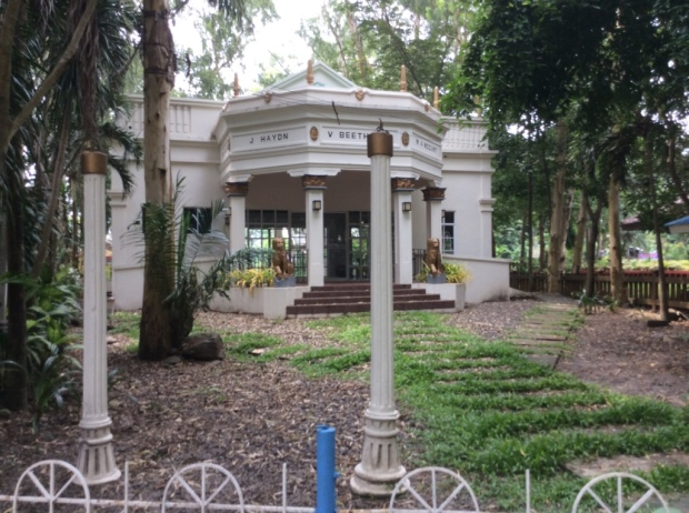 Panaad Bacolod Replica